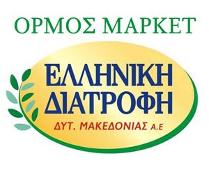 ormos market