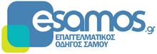 ΕΠΑΓΓΕΛΜΑΤΙΚΟΣ ΟΔΗΓΟΣ ΣΑΜΟΥ